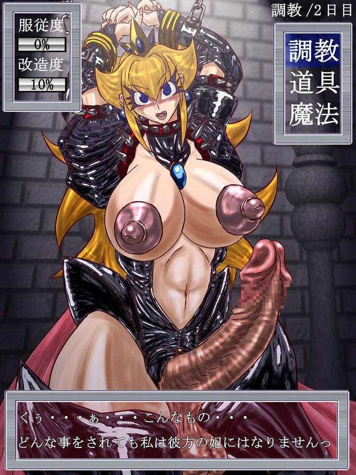 Voluptuous snake-like hentai beast with enormous ramrod will tear her victim